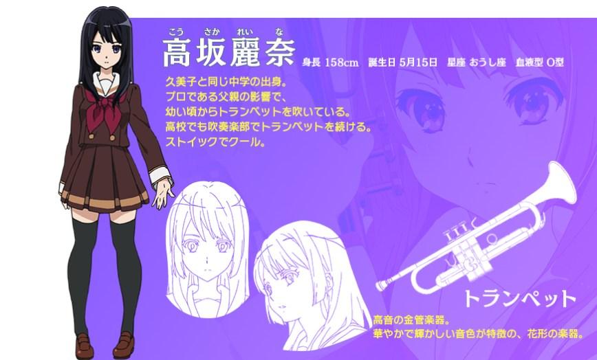 Hibiku!-Euphonium-Anime-Character-Design-Reina-Kousaka