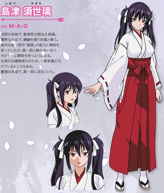 Isuca-Anime-Character-Designs-Suseri-Shimazu