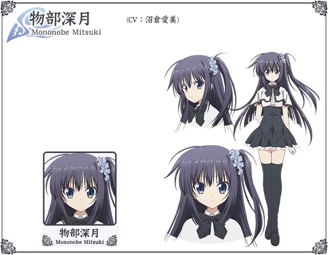 Juuou-Mujin-no-Fafnir-Anime-Character-Designs-Mitsuki-Mononobe