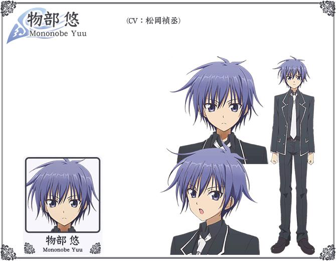 Juuou-Mujin-no-Fafnir-Anime-Character-Designs-Yuu-Mononobe