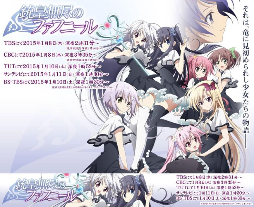 Juuou-Mujin-no-Fafnir-Anime-Website-Visual