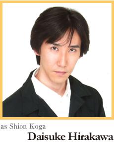 Rainy-Cocoa-Japanese-Cast-Daisuke-Hirakawa