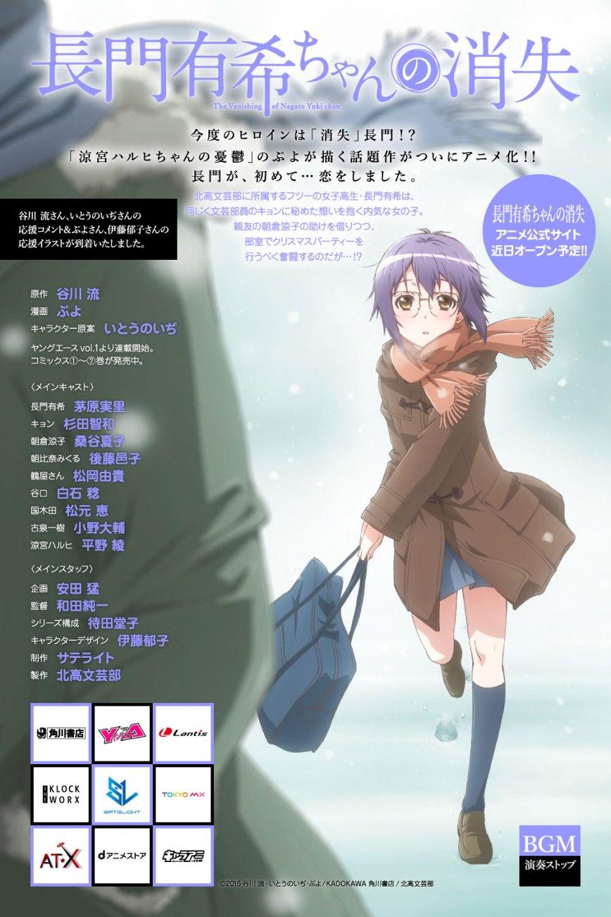 The-Disappearance-of-Nagato-Yuki-Chan-Visual