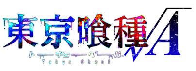 Tokyo-Ghoul-√A-Logo
