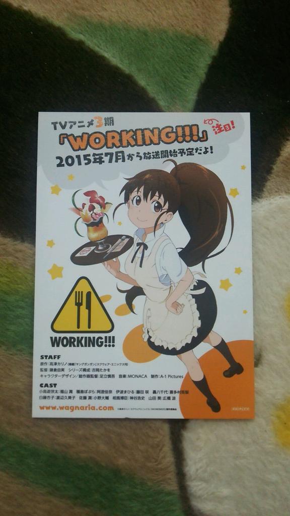 Working!!-Season-3-Air-Window-Image