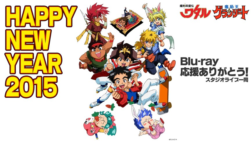 2015-Anime-Happy-New-Year-Sunrise-Studios-1