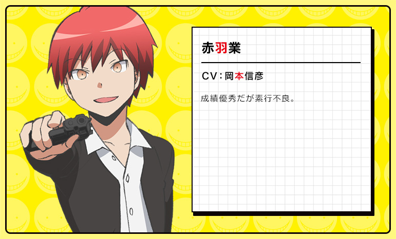 Assassination-Classroom-Anime-Character-Design-Karma-Akabane