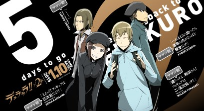 Durarara!!×2-Sho-Countdown-Day-5
