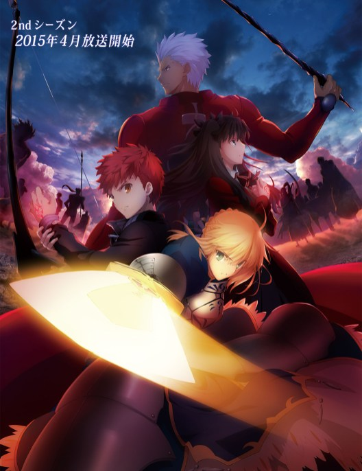 Fate/stay night: Unlimited Blade Works Second Cour Visual 1