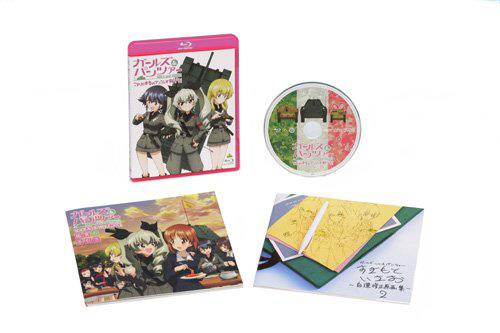 Girls-und-Panzer-Kore-ga-Hontou-no-Anzio-sen-Desu!-Blu-ray-Boxset
