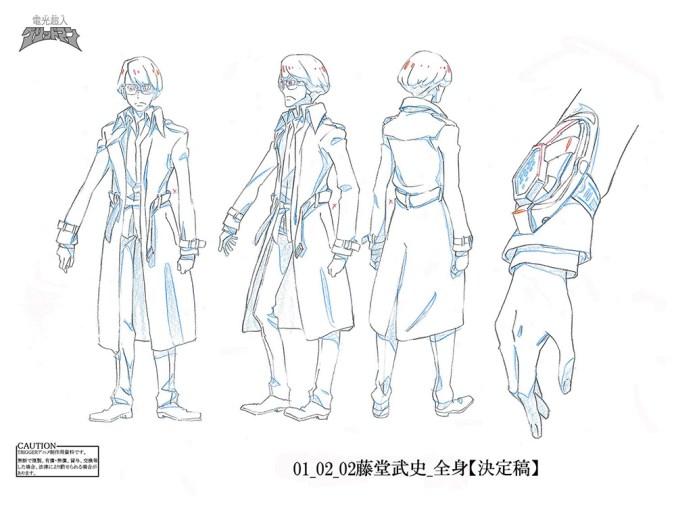 Gridman-Studio-Trigger-Anime-Concept-1