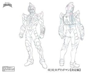 Gridman-Studio-Trigger-Anime-Concept-3