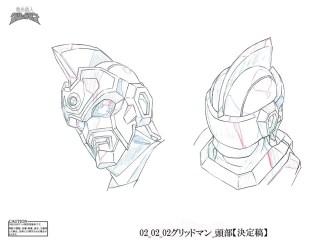 Gridman-Studio-Trigger-Anime-Concept-4