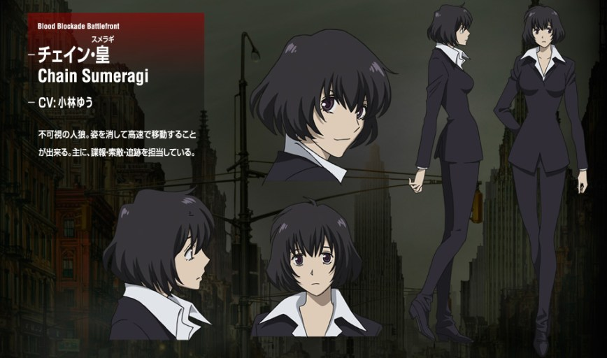Kekkai-Sensen-Anime-Character-Designs-Chain-Sumeragi