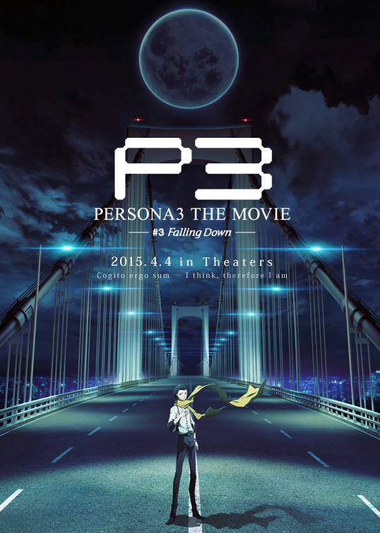 Persona-3-The-Movie-#3-Falling-Down-Visual-1.2