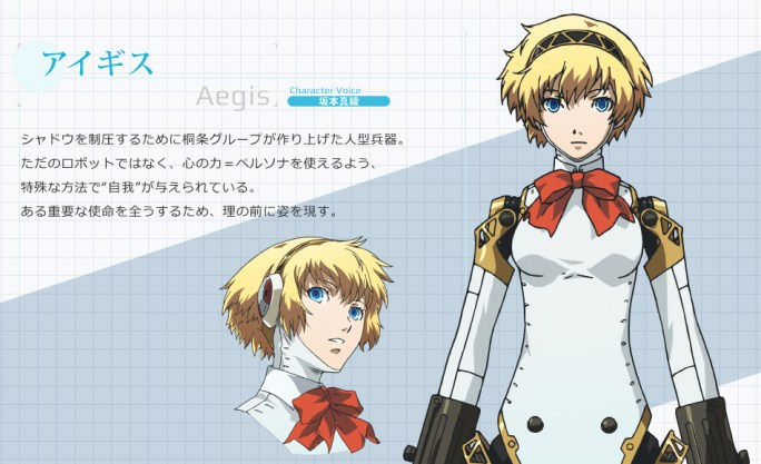 Persona-3-the-Movie-#3-Falling-Down-Character-Design-Aegis