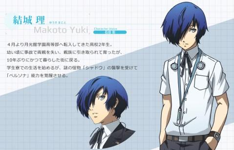 Persona-3-the-Movie-#3-Falling-Down-Character-Design-Makoto-Yuuki
