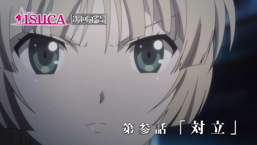 Isuca-Episode-3-Preview-Image