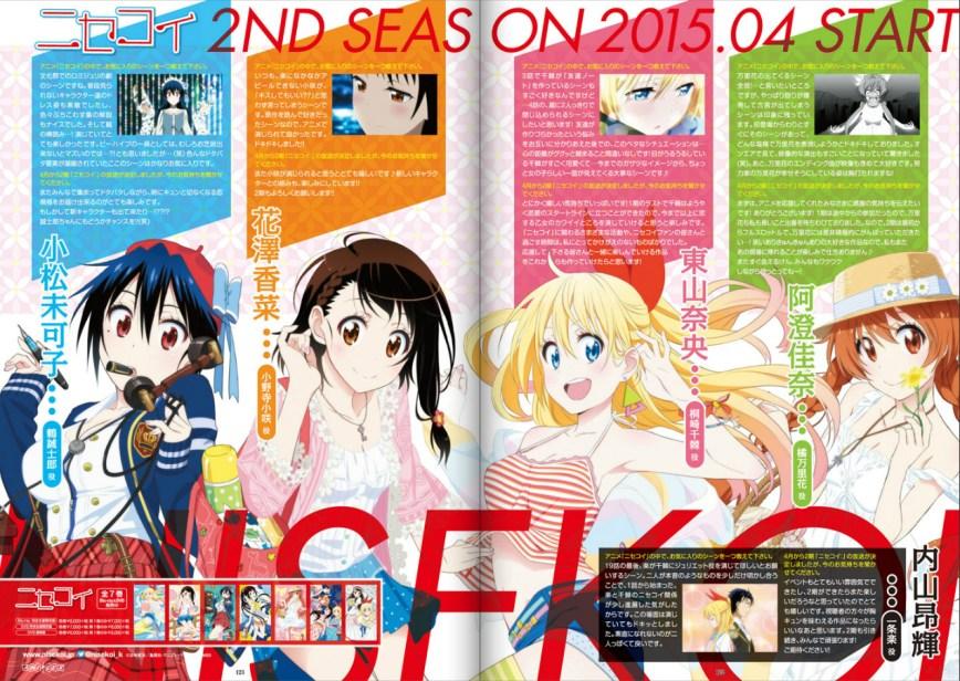 Nisekoi-Season-2-Magazine-Visual