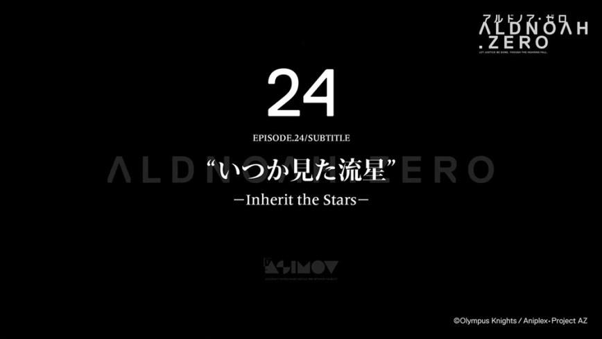 Aldnoah.Zero-Second-Cour-Episode-12-Preview-Image