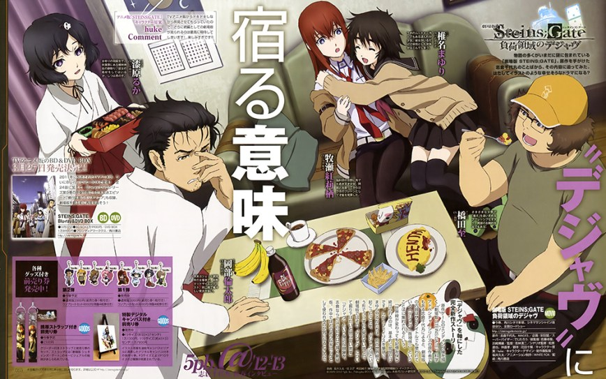 Charapedia-Top-10-Anime-Males-Would-Recommend-to-Others-#10-Steins;Gate