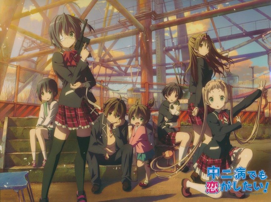 Charapedia-Top-10-Anime-Males-Would-Recommend-to-Others-#8-Chuunibyou-demo-Koi-ga-Shitai!
