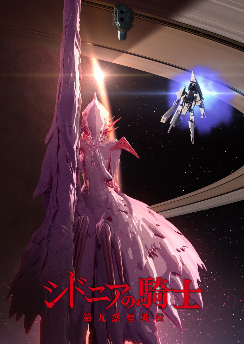 Charapedia Top 20 Anticipated Anime of Spring 2015 #17 Knights of Sidonia Battle for Planet Nine