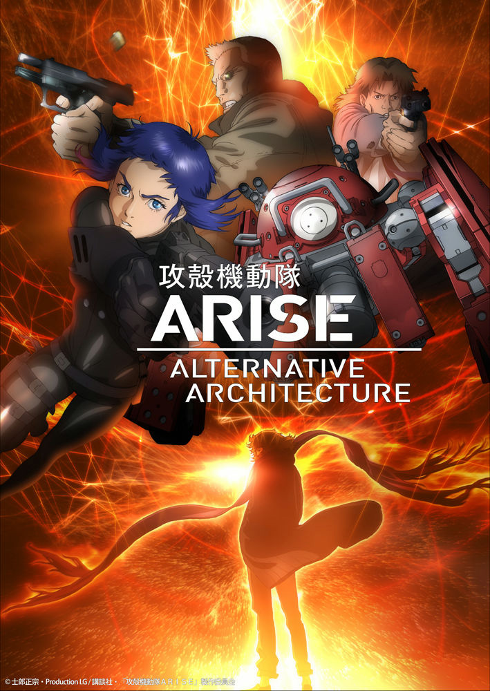 Charapedia Top 20 Anticipated Anime of Spring 2015-#18-Ghost-in-the-Shell-Arise---Alternative-Architecture