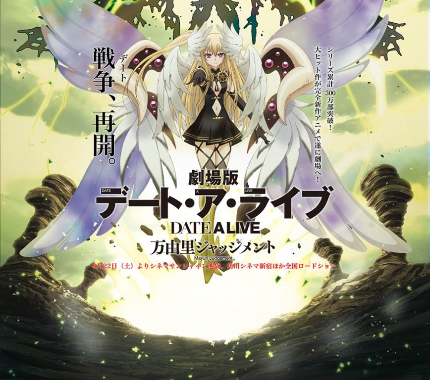 Date-a-Live-Mayuri-Judgement-Visual-2