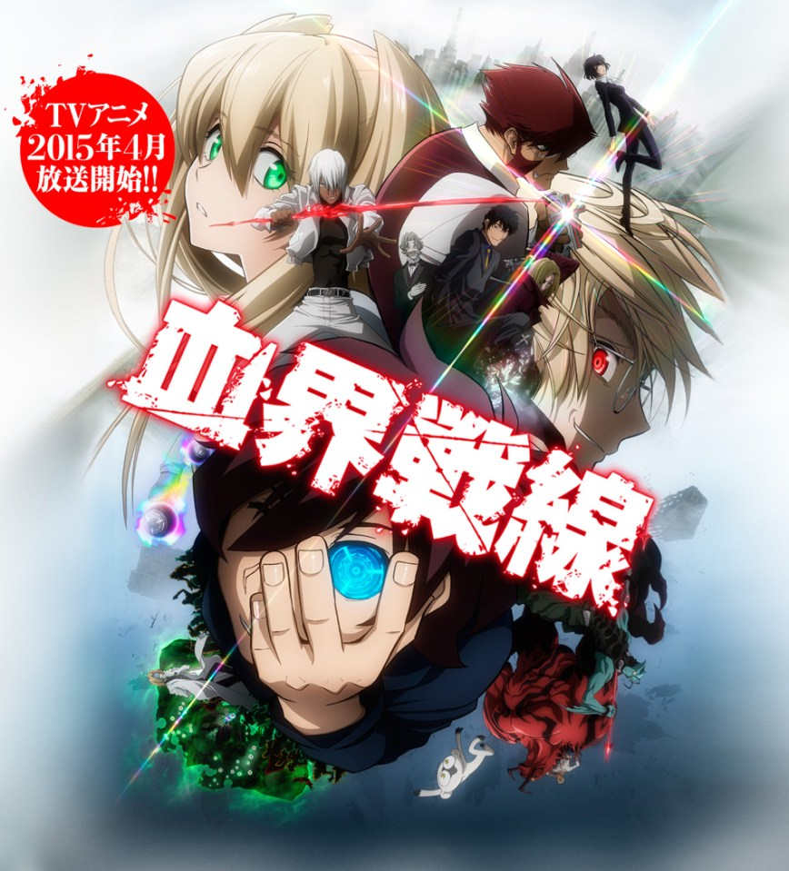 Kekkai-Sensen-Anime-Visual-3