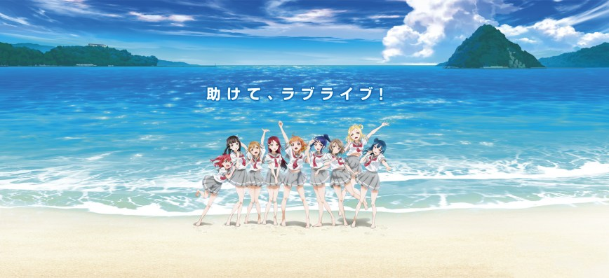 Love-Live!-Sunshine!!-Visual-2