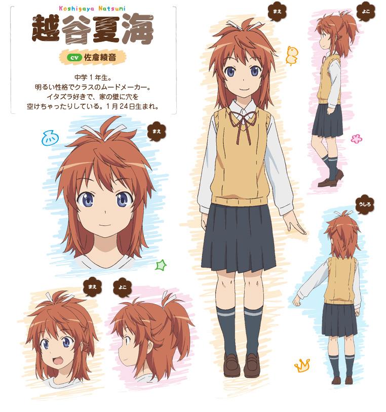 Non-Non-Biyori-Repeat-Anime-Character-Design-Natsumi-Koshigaya