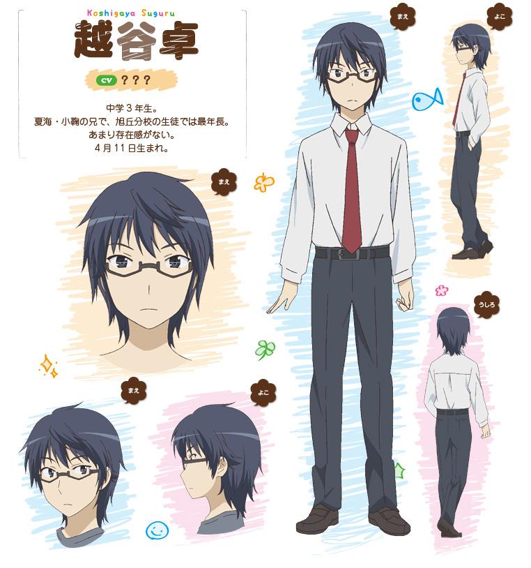 Non Biyori Repeat Anime Character Design Suguru