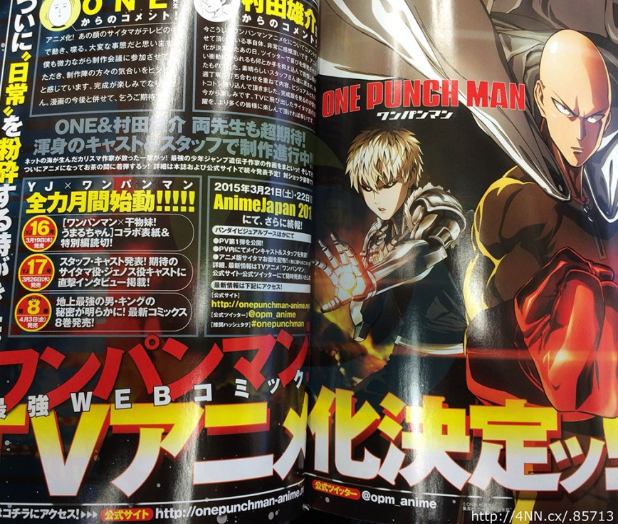 One-Punch-Man-Anime-Announcement-Image