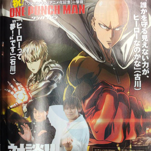 One-Punch-Man-Anime-Cast-&-Staff-Announced
