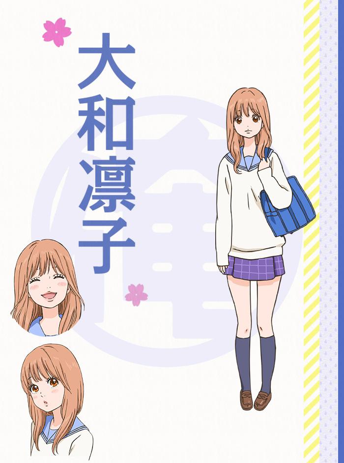 Ore-Monogatari!!-Anime-Character-Design-Rinko-Yamato