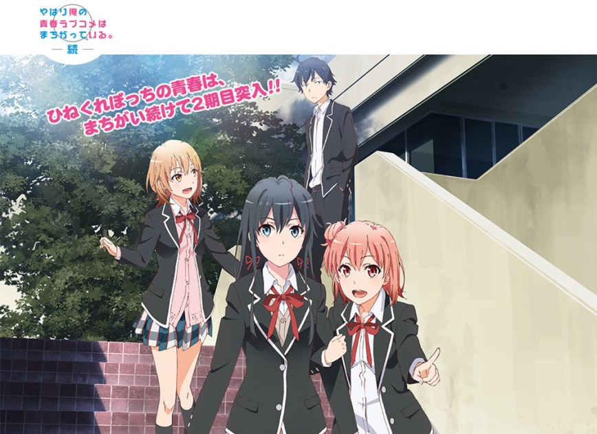 Oregairu-Zoku-Visual-2