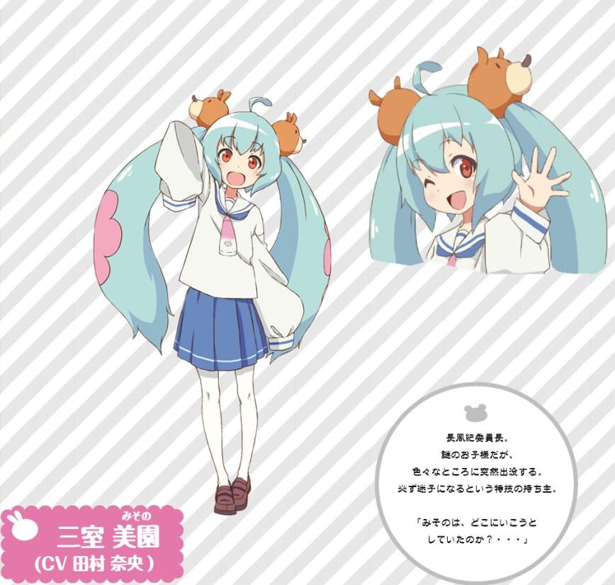 Urawa-no-Usagi-Chan-Anime-Character-Design-Misono-Mimuro