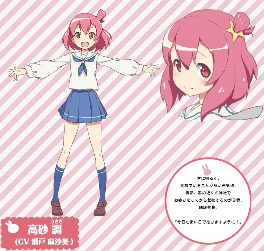 Urawa-no-Usagi-Chan-Anime-Character-Designs-Usagi-Takasago