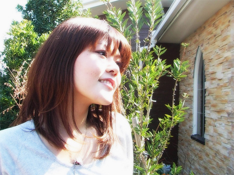 Aoi Tada Nude Photos 6