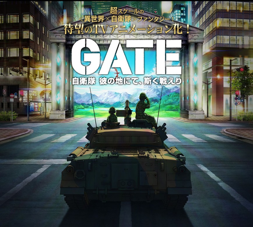 Gate-Anime-Visual-1