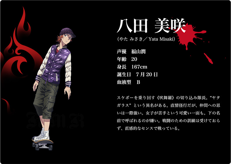 K-Return-of-Kings-Character-Design-Misaki-Yata
