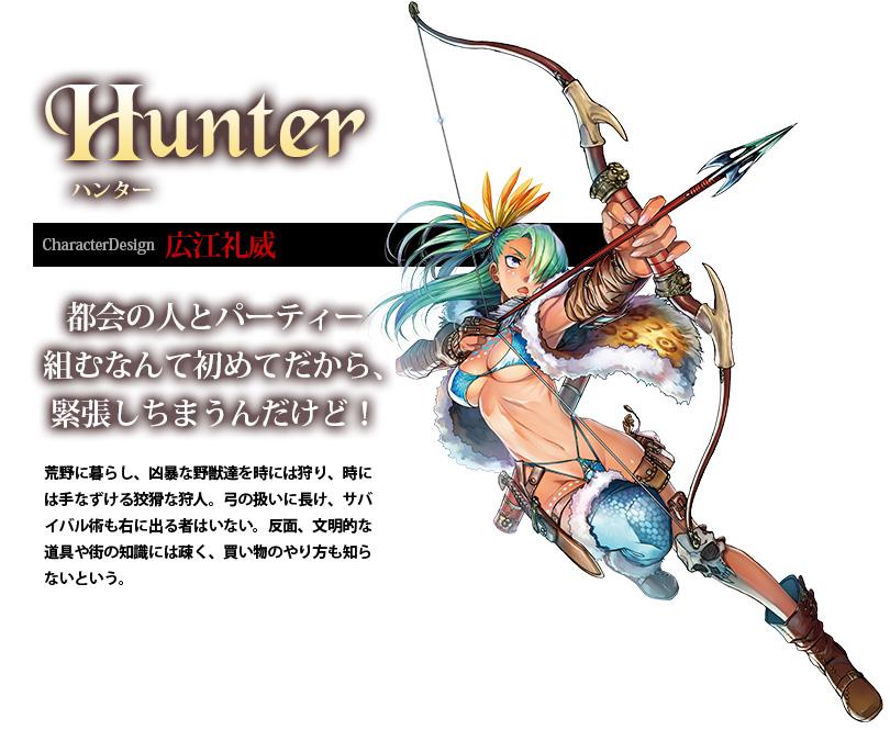 Bikini-Warriors-Character-Hunter