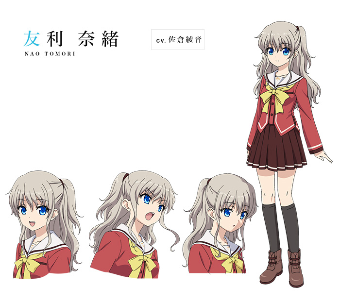 Anime Characters 2015 : Charlotte episode final preview video otaku tale