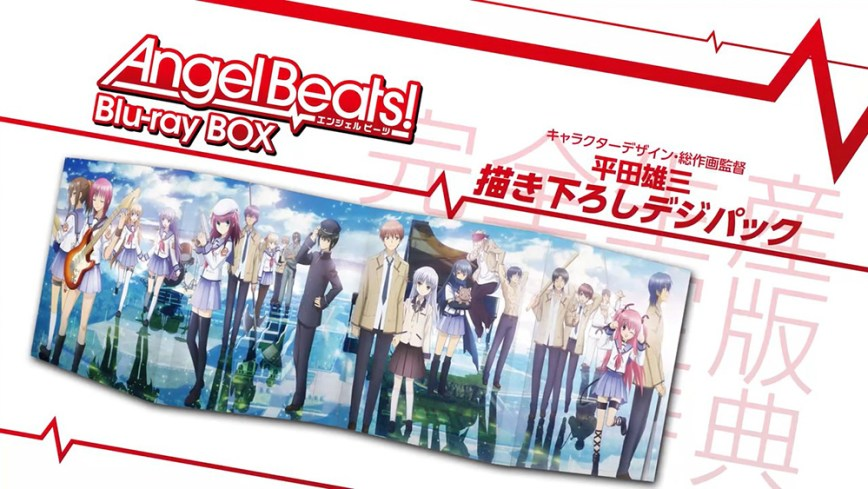 Angel-Beats!-Blu-Ray-Boxset-Illustration-Foldout