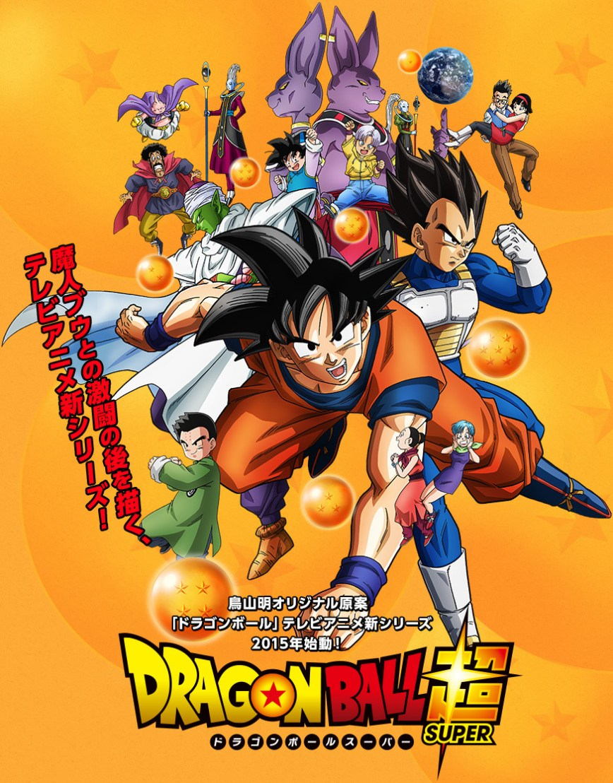 Charapedia-Top-20-Anticipated-Anime-of-Summer-2015-Rank-9 Dragon Ball Super