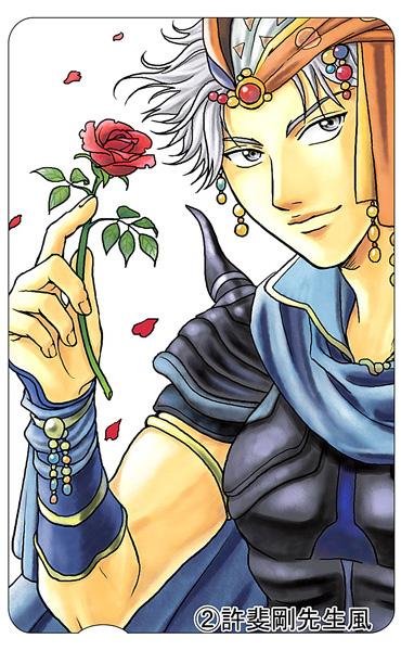 Final-Fantasy-FanArt-FFII-Konomi-Takeshi