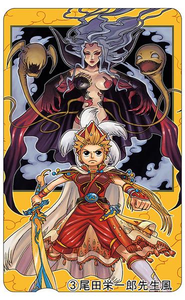 Final-Fantasy-FanArt-FFIII-Eiichiro-Oda