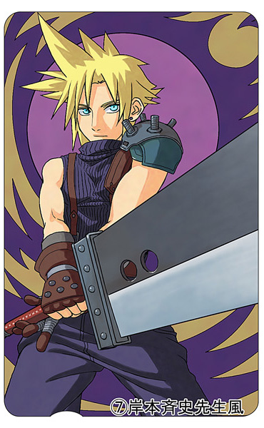 Final-Fantasy-FanArt-FFVII-Masashi-Kishimoto