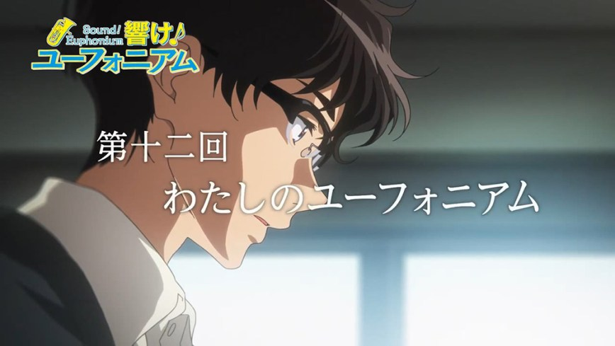 Hibike!-Euphonium-Episode-12-Preview-Images-2